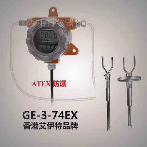 ATEX Air Wind Flow Velocity Meter
