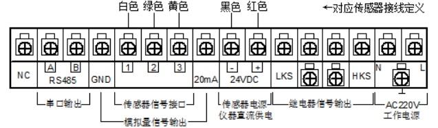 超声波液位计接线图